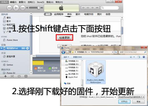 苹果ios 5.0.1完美越狱教程 pconline手机频道